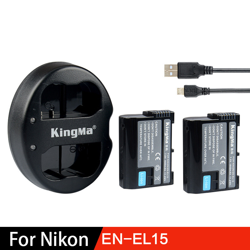 Nikon 7.4V 1600mAh 2*Li-ion Camera Batteries for Nikon EN-EL15 and Battery Charger + USB Cable
