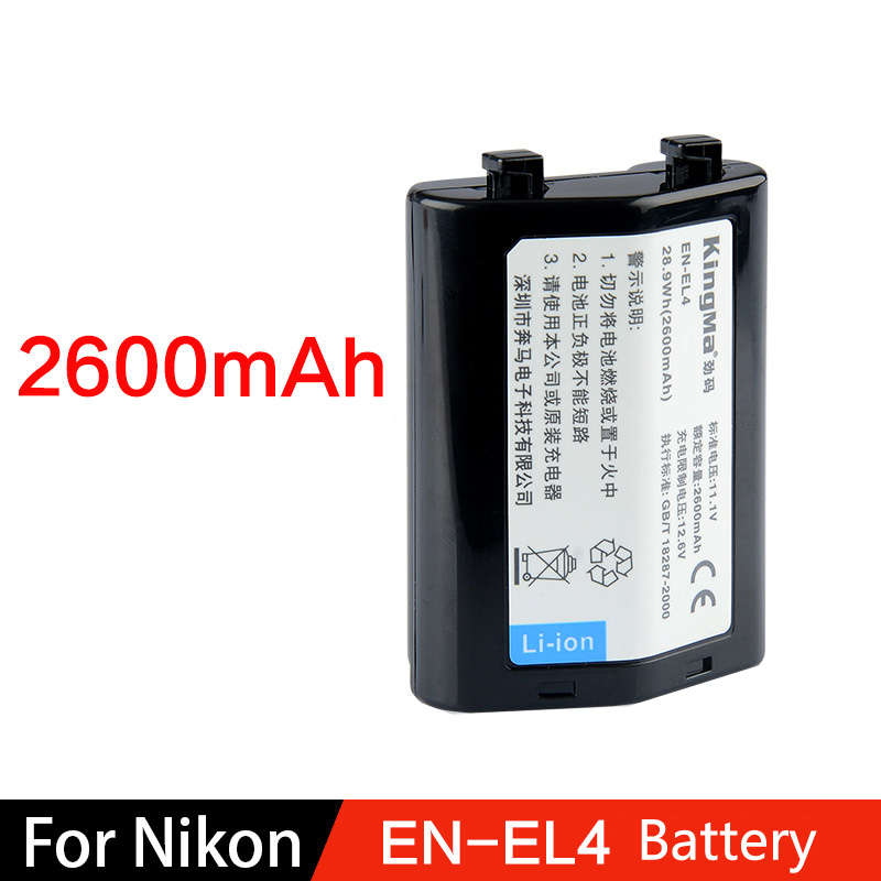 Super large capacity Nikon EN-EL4A camera battery 11.1V 2600mAh for EL4 D2H D2Hs D2X D2Xs D3 D3S F6