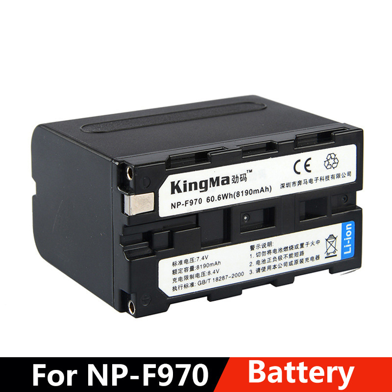 Sony NP-F970 battery 8190mAh video camera battery for 1000/1500C/2500/198P/Z5C