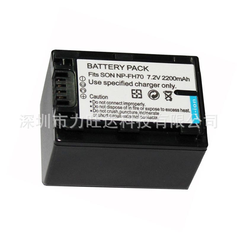 camera battery NP-FH70 7.2V 2200mah for SONY digital camera DCR-HC session
