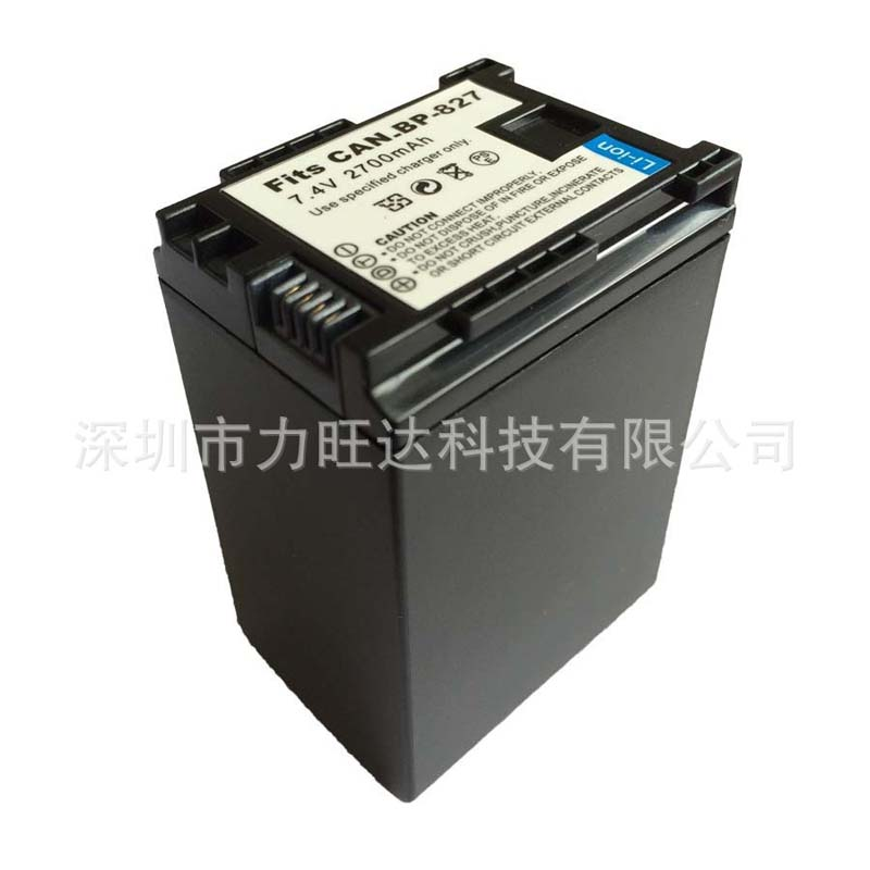 BP-827 BP 827 BP827 Batteries for CANON with power display for canon accessories + wholesale