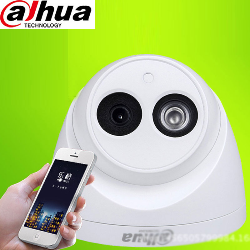 Dahua Surveillance Network Dome Camera IR HD 1080P White DH-IPC-HDW1225C