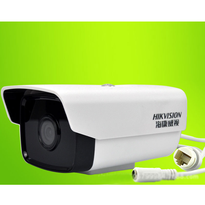 Surveillance Camera 2 Megapixel IR-Bullet Camera DS-2CD1221D-I3