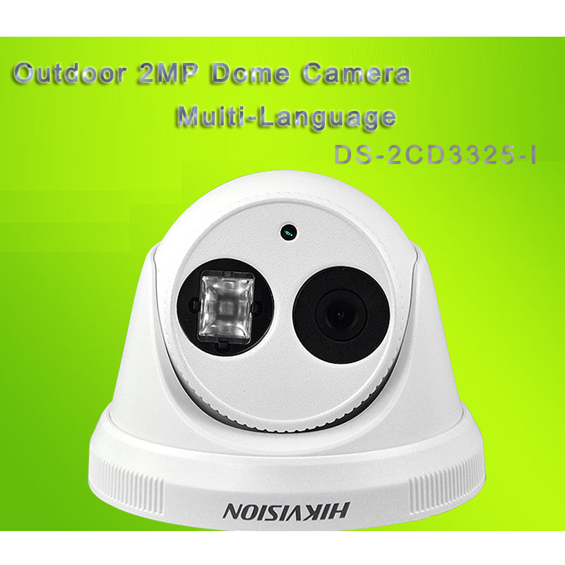 HIK Outdoor 2MP Dome Camera With Multi-Language 30M IR Range DS-2CD3325-I
