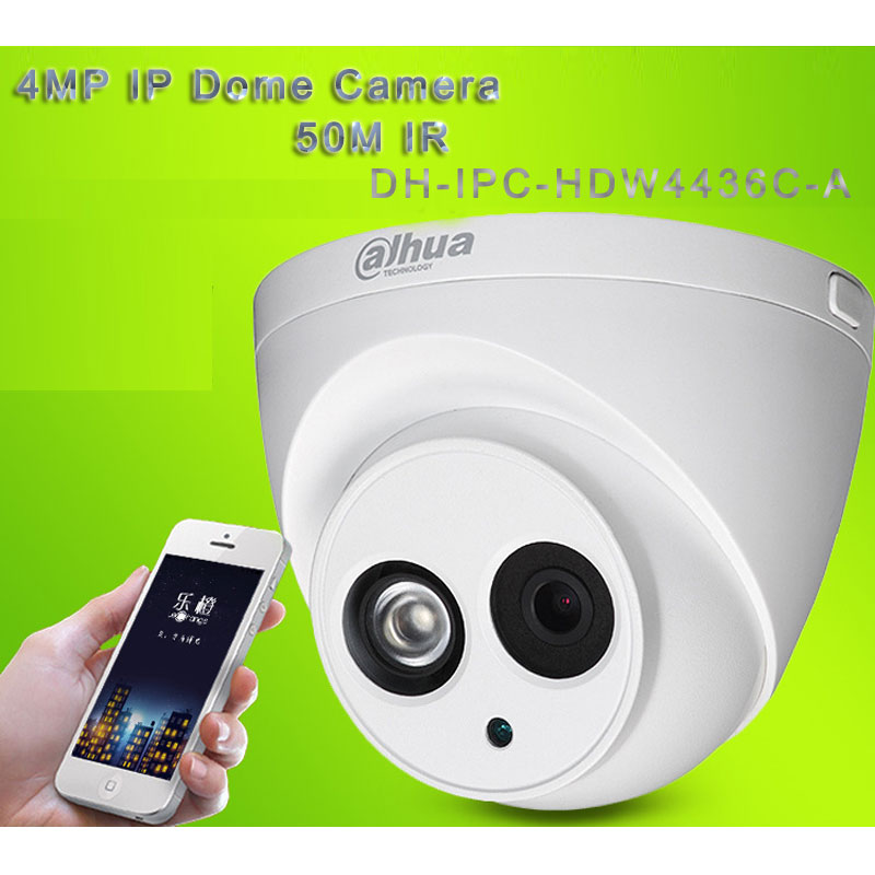 4MP IP Dome Camera With 50M IR Range H.265 HD1080p DH-IPC-HDW4436C-A