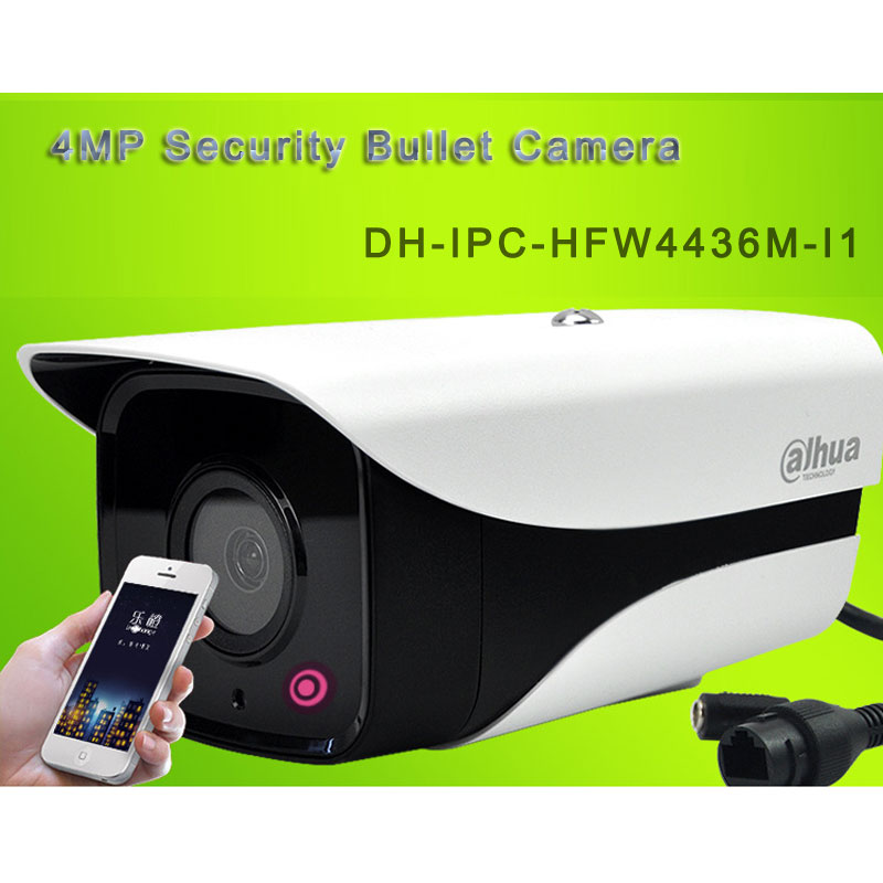 4MP Security Bullet Camera With H.265 50M IR DH-IPC-HFW4436M-I1