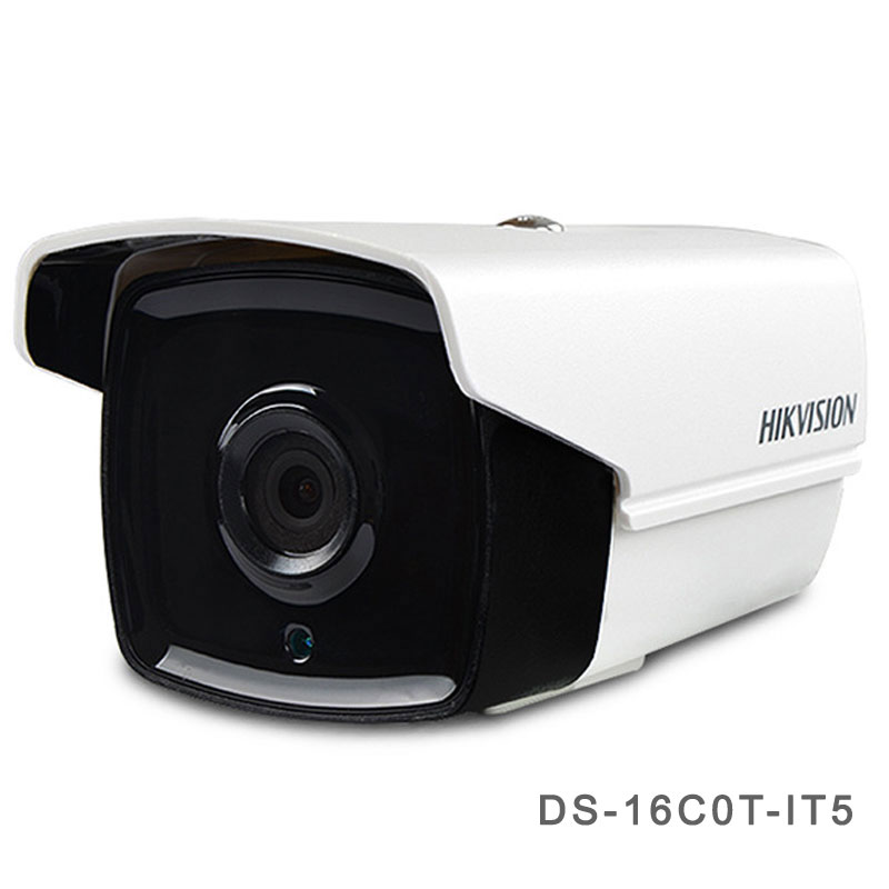 1MP HD CCTV Camera With 50M IR Coaxial Bullet Camera DS-16C0T-IT5