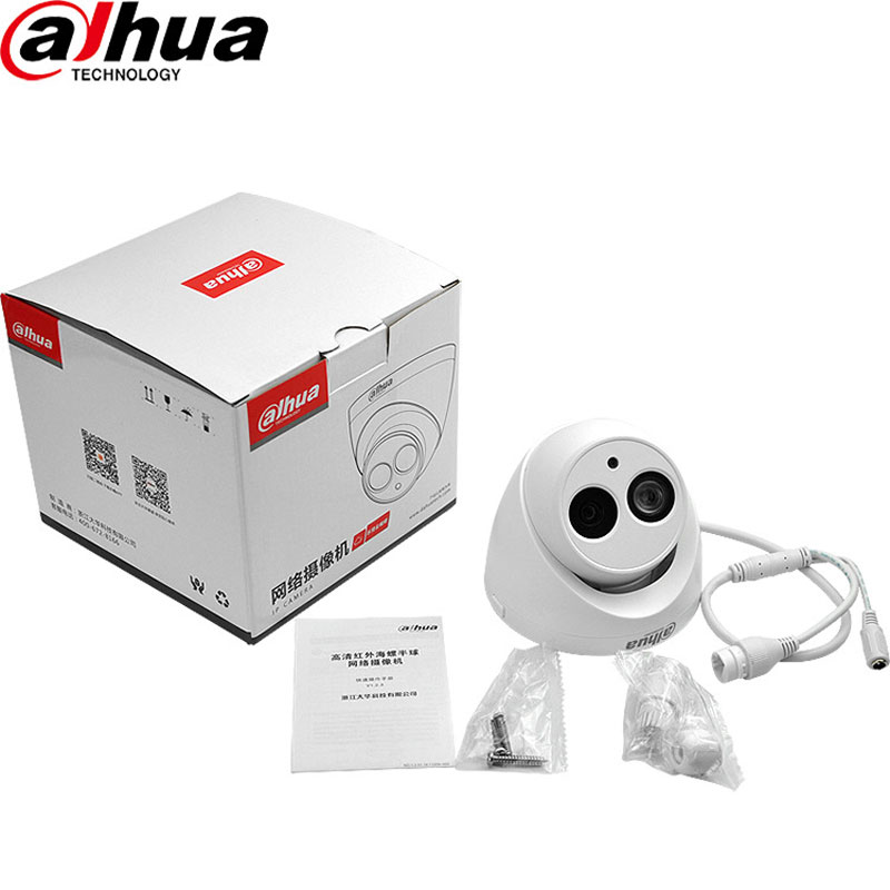 HD Security Camera 1.3MP 30M IR POE Dome Camera DH-IPC-HDW2120C