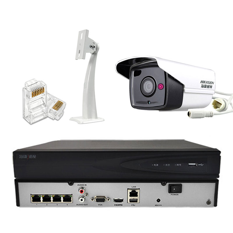 Surveillance 3MP H.265 Cameras Monitoring Kit With 4CH Video Recording POE