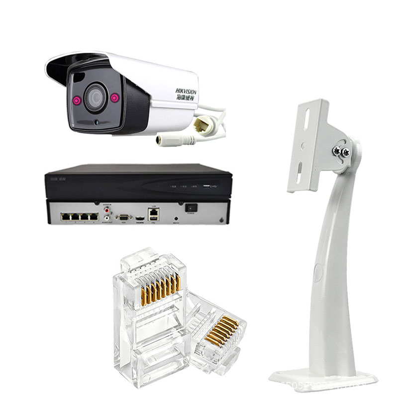 Surveillance 4MP H.265 Cameras Monitoring Kit With POE 4CH Video Recording