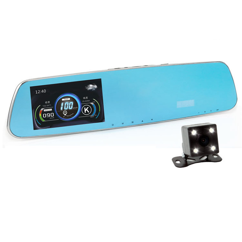 4.3 inches GPS Bluetooth High Definition Dual Lens Car DVR VT100