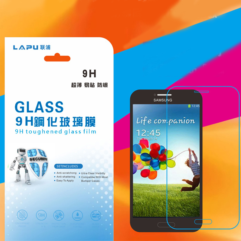 Tempered Glass 0.25mm Screen Protector Film Full Screen Cover Tempered Film For Samsung S7edse A8 A9