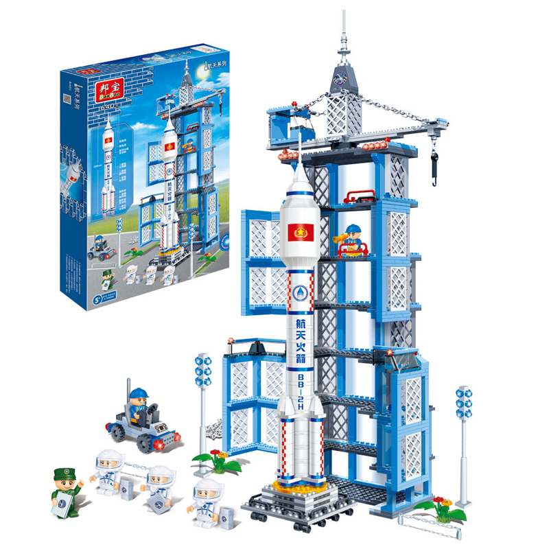 Banbao 6401 DIY Bricks Toys Space Series Spacecraft Space Shuttle Launching Center Building Block Sets Educational