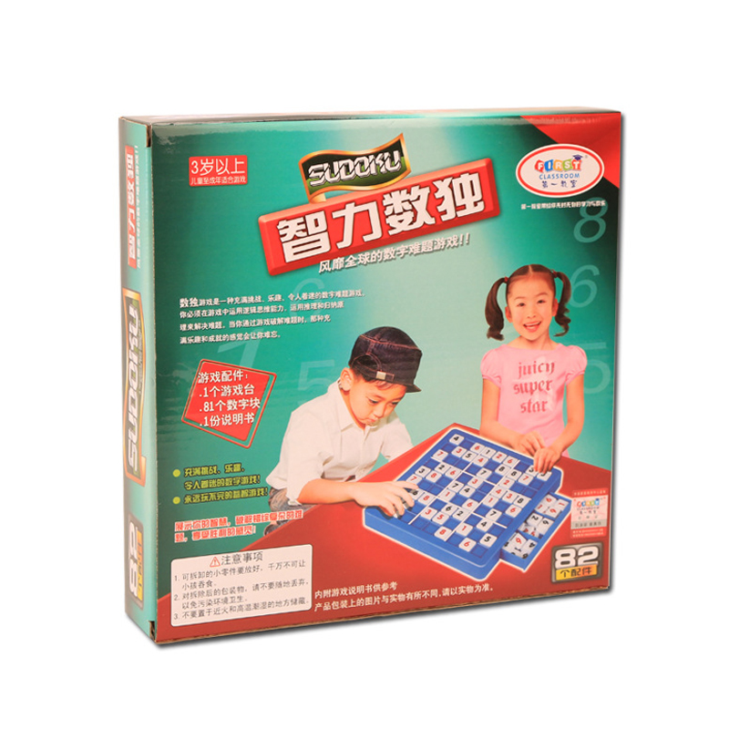 First Classroom Interesting Sudoku Game Chess Fancy Scratchable Latex Digital Parent-Child Desktop Toys