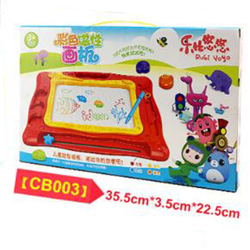 CB003 Baby Small Ocean Magnetic Drawing Writing Board Plastic Doodle Children\'s Toy