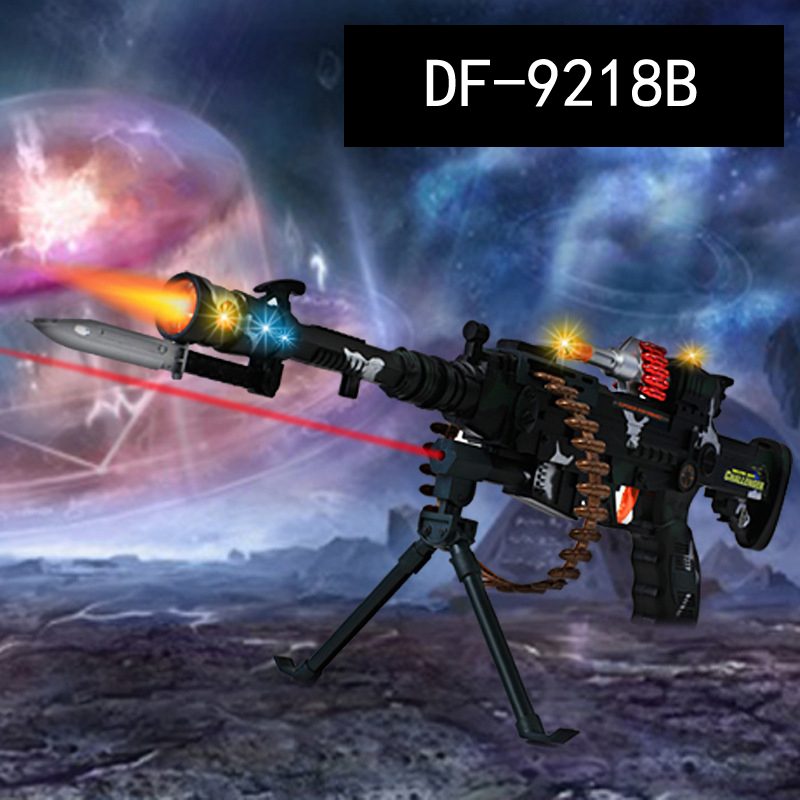 DF-9218B Laser Infrared Electric Toy Gun With Sound And Light