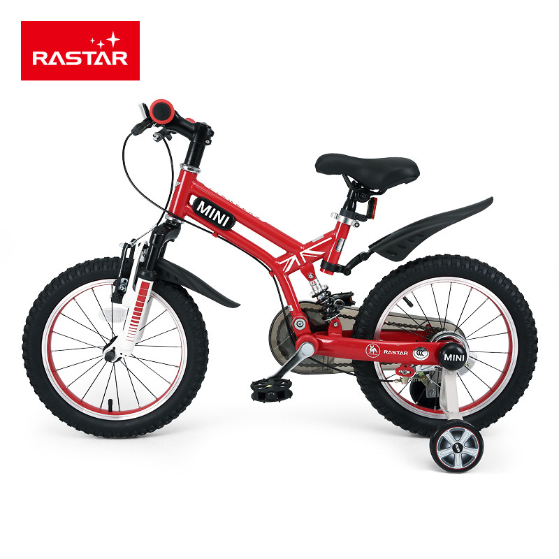 Rastar BMW 16 Inches Children Mountain Bike
