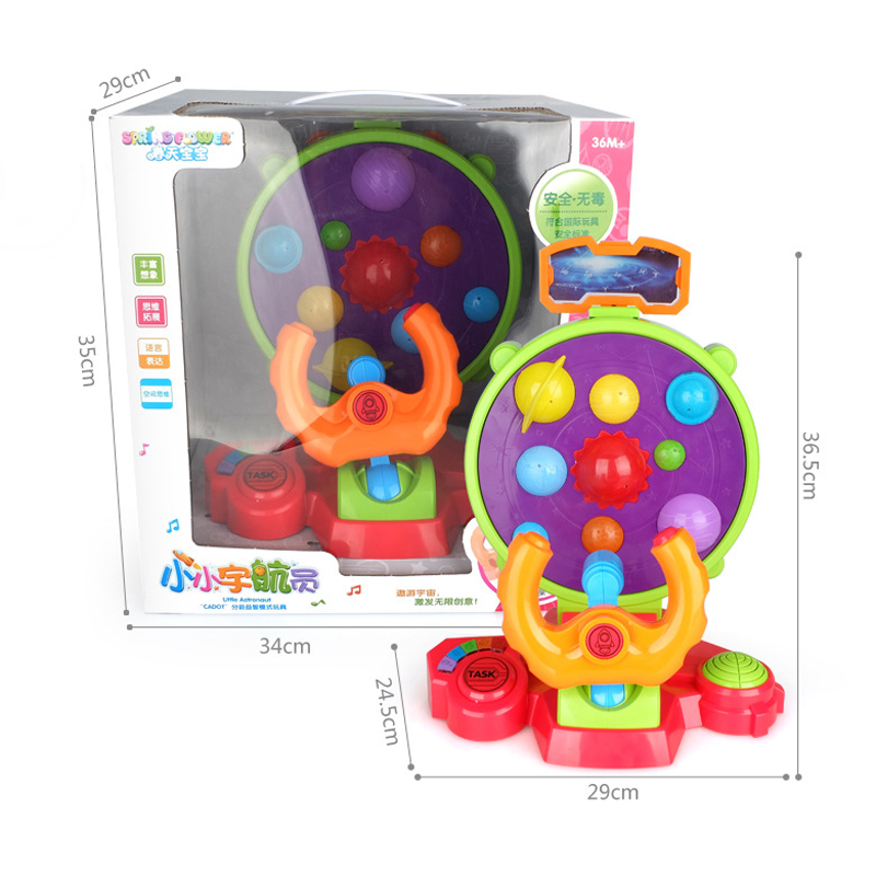 MZ 8008 Simulated Astronauts Children Early Childhood Education Toys
