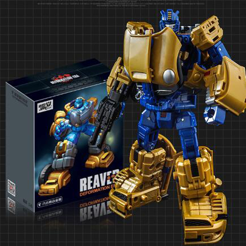 LB WJ Adjust Car TW Deformation Toy Robot Model Toy