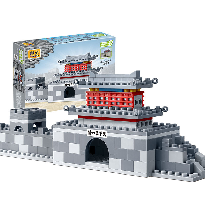 Banbao 6567 Building Series ShanHaiGuan Educational Plastic Block Sets DIY Bricks Toys