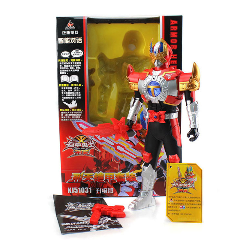 Altman Series Armor Warrior Smart Dialogue RC Robot Toy With Light And Music