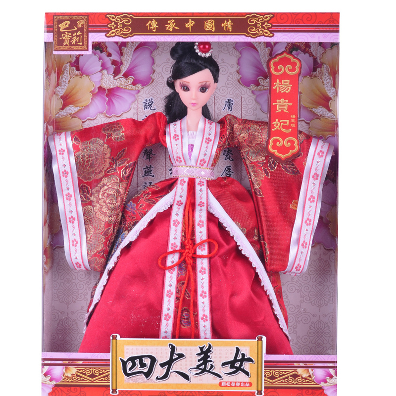 Chinese Doll Four Classic Beauty With Clothing Accesories