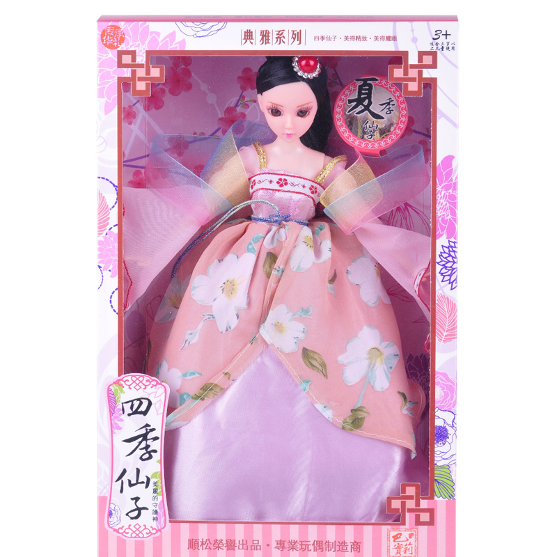 Chinese Doll Four Seasons Beauty Series With Clothing Accesories