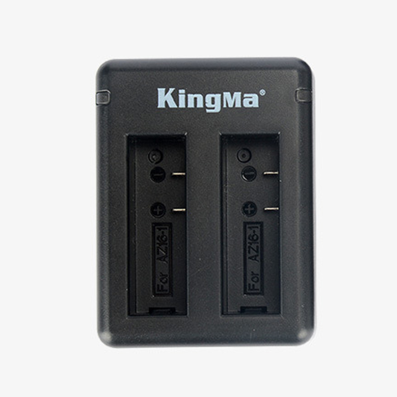 KingMa Dual Channel Battery Charger With Batterie For XiaoYi 4K Action Camera