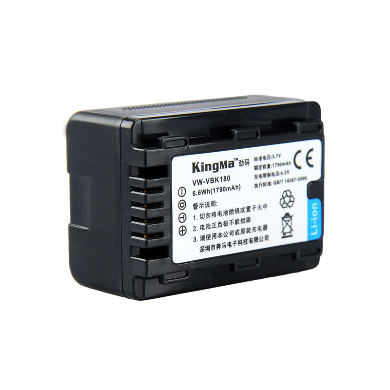 KingMa 1790mAh VW-VBK180 Camera Battery For PANASONIC HDC-SD80GK/SD60GK/HS60
