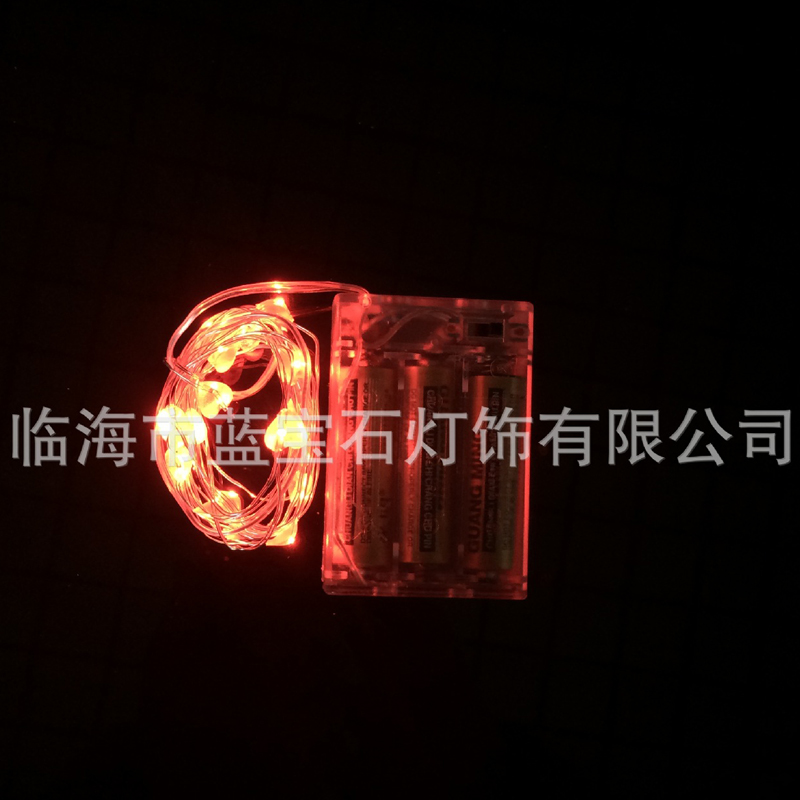 2M 20LED Battery Copper Wire Light With Love Shape String Led Light String