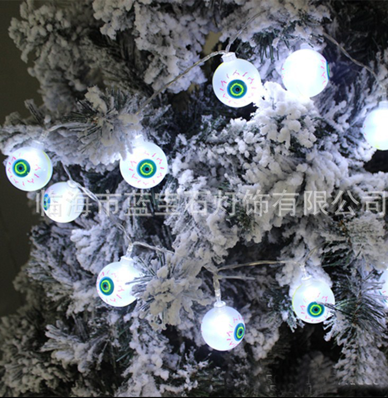 10LED Halloween Glowing Spooky Eyeball Battery String Light Set Indoor And Outdoor Party Decoration Light