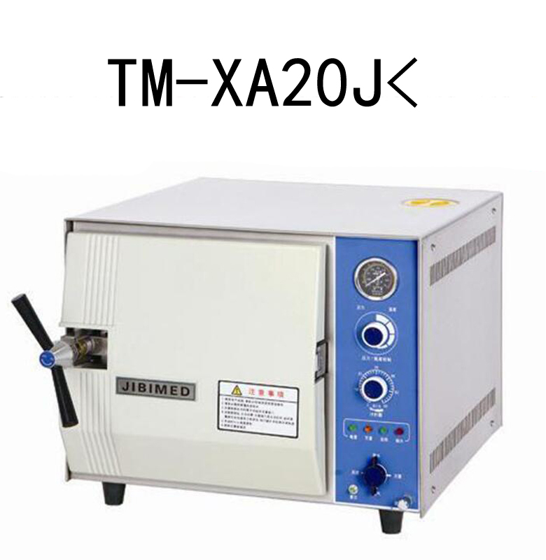 TM-XA20J Desktop Quick Steam Sterilizer With Three Stainless Steel Disinfection Disk