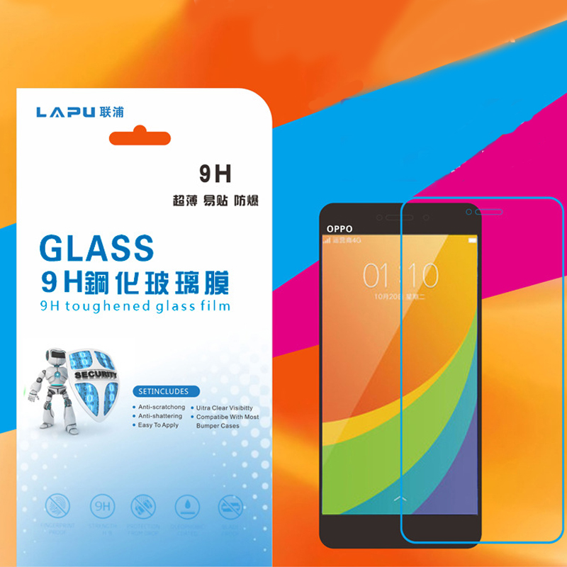 Tempered Glass Screen Protector Membrane Mobile Phone Touch Screen Film Screen Protector For Samsung J5108 J7108 A9PRO