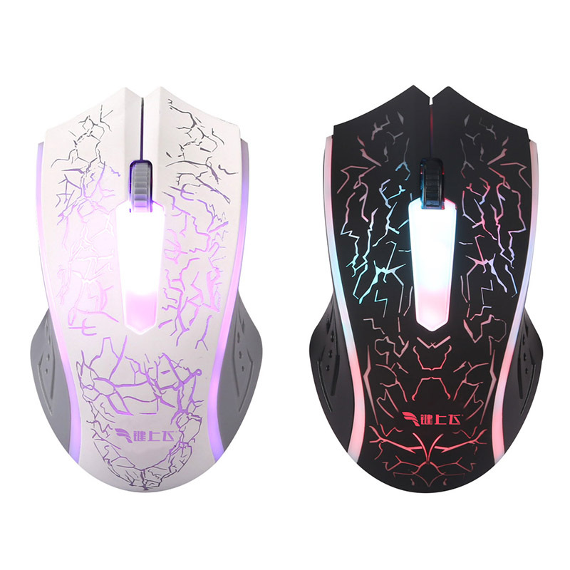 Business Colorful Luminous Wired Mouse for Desktop Computer M60