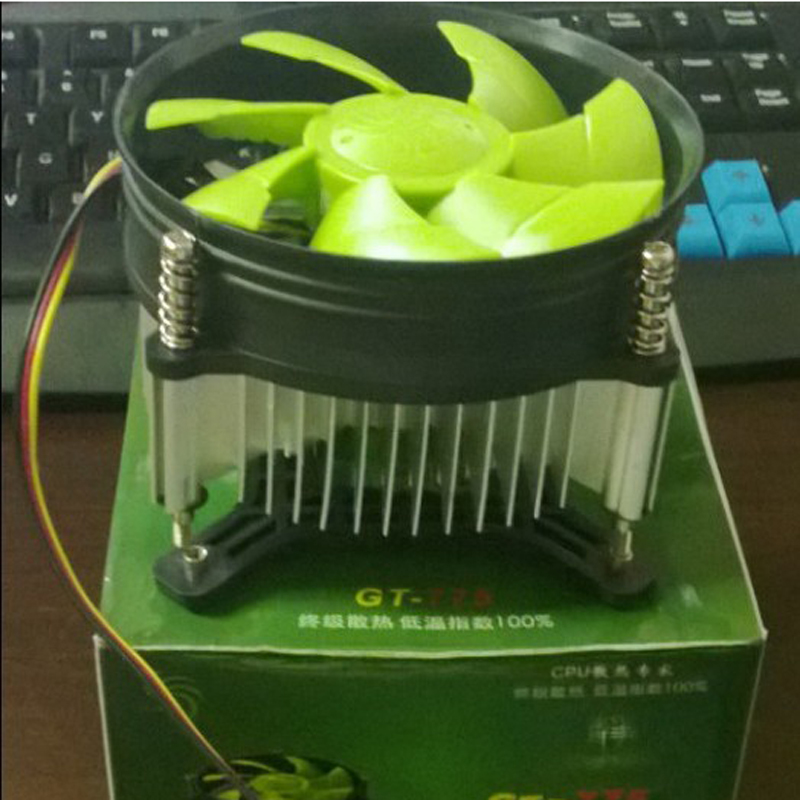 Hot Sale Computer Case CPU Cooling Radiator Fans GT-775