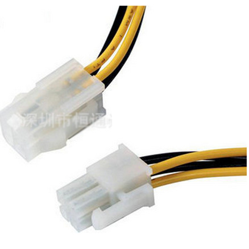 Hot Sale Power Supply 4Pin Extension Data Cable for Computer