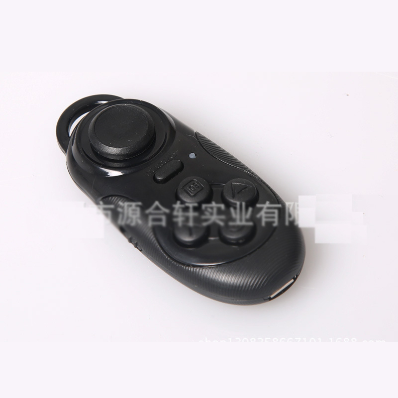 Wireless Bluetooth Game Controller Joystick Handle vrcase