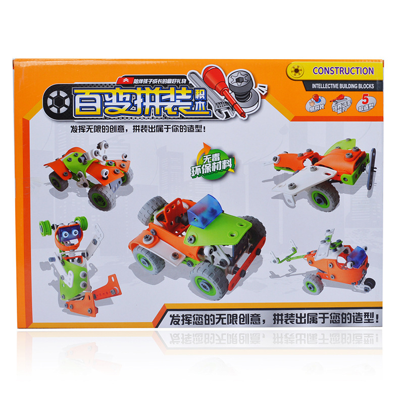 Cartoon Minifigures 5 Shape Changing Assembling Building Blocks Best Children Toy