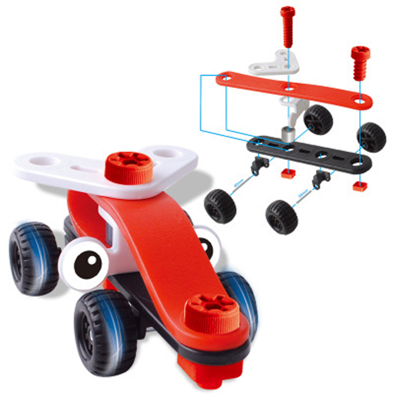 Changed Car Nut Combination Blocks Children's Educational Toy Baby Boy and Girl Gift