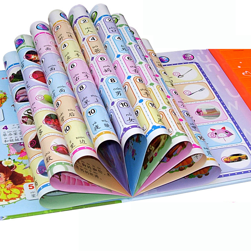 Multifunctional Poetry Learning Point Reading Machine for Children