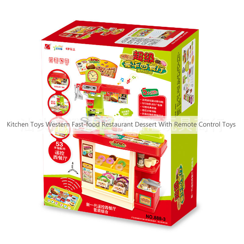 Kitchen Toys Western Fast-food Restaurant Dessert With Remote Control Toys