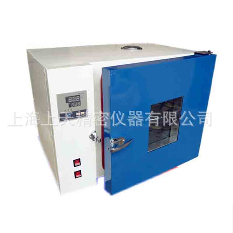 DHG101 Digital display heated oven Industrial oven Constant temperature drying