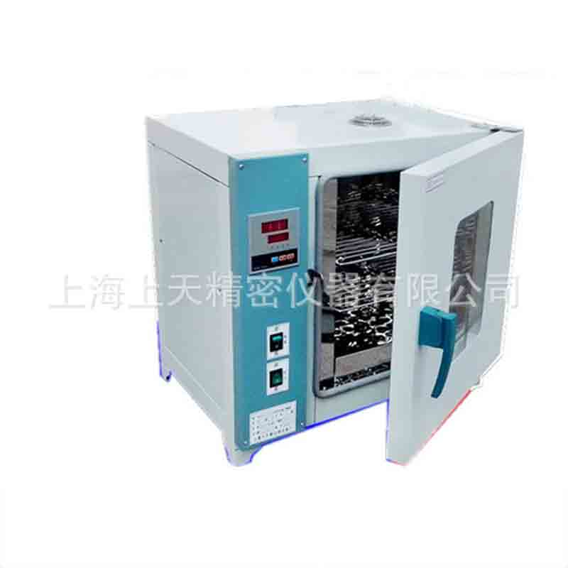DHG101 Digital thermostat oven Blast oven Industrial oven 600*550*750mm