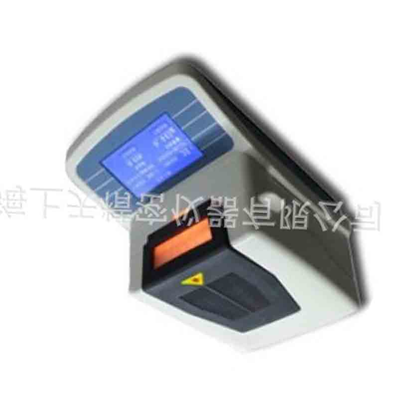 DHS-16A Electric halogen Moisture Analyzer Infrared moisture analyzer