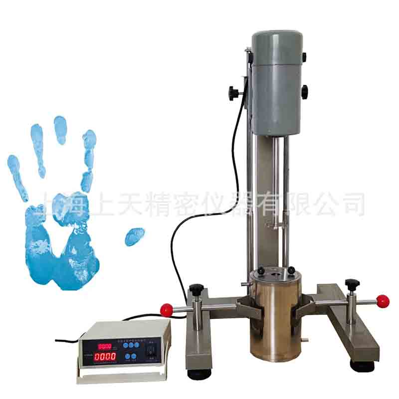 FS400D   laboratory / sample / billing digital high-speed dispersion machine