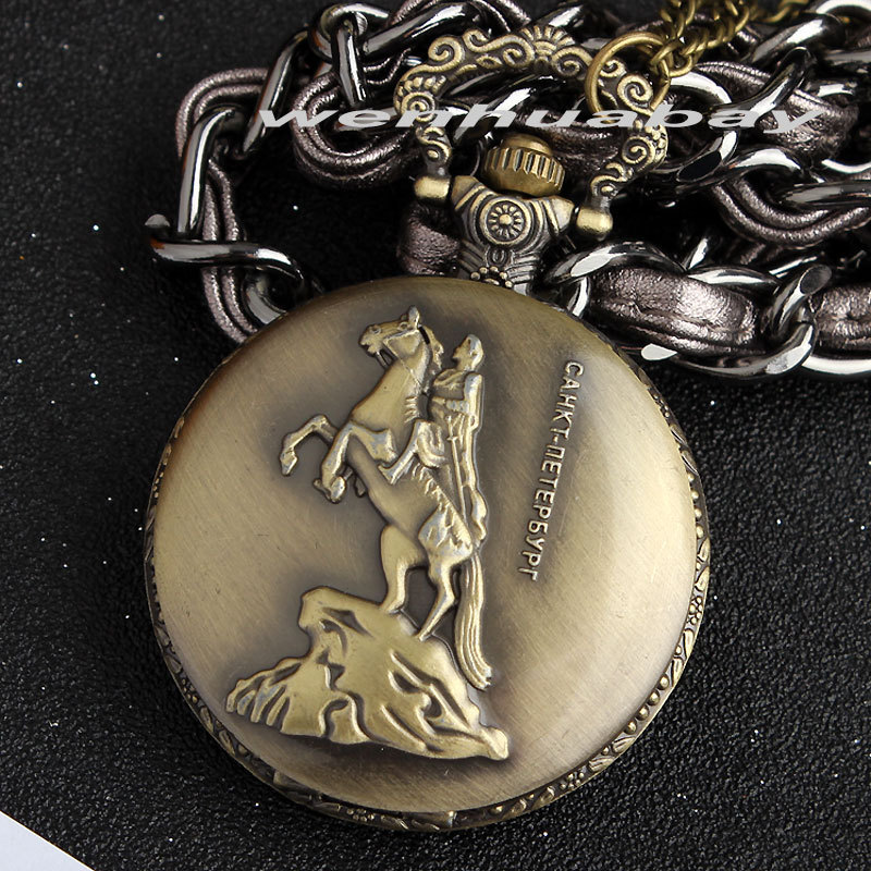 Fashion Bronze Knight St. Petersburg Quartz Pocket Watch