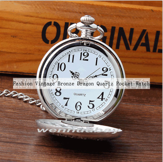 Fashion Vintage Bronze Dragon Quartz Pocket Watch