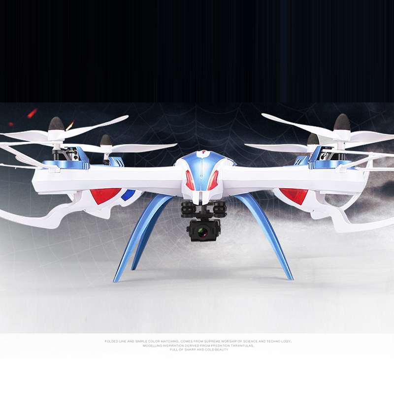 RC Drone With 200W Camera Four Axis Aerial Drone 2.4G Airplane JJRC H16-2