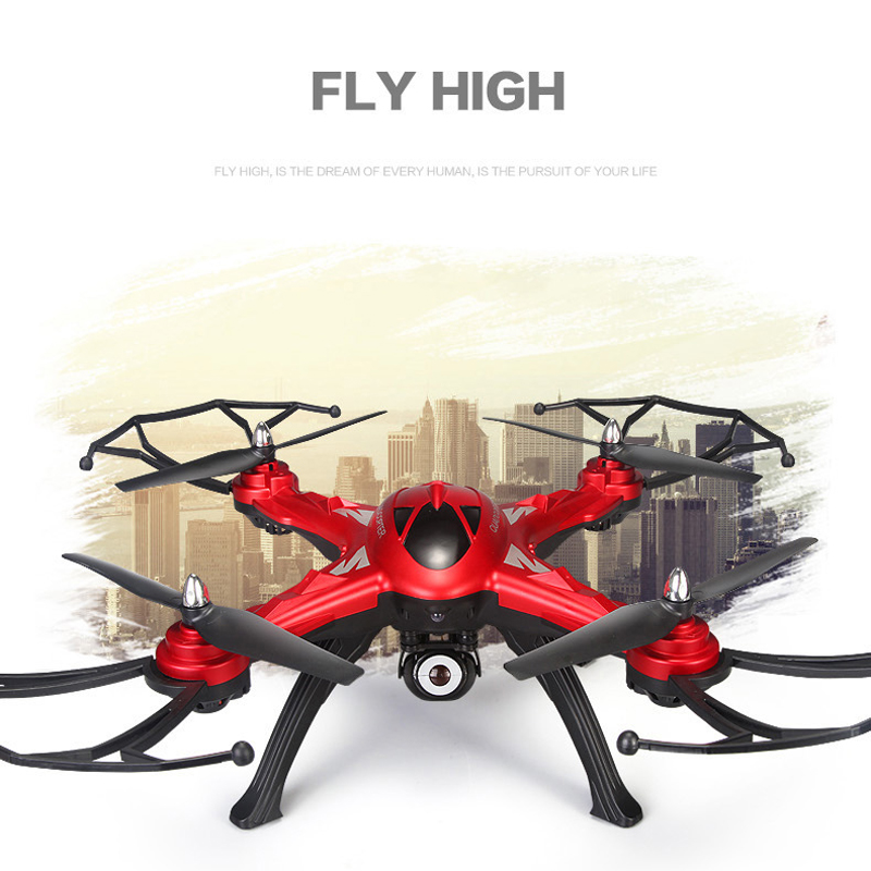 JJRC H25 High Speed Drone Four Axis Drone Remote Control Airplane Drone
