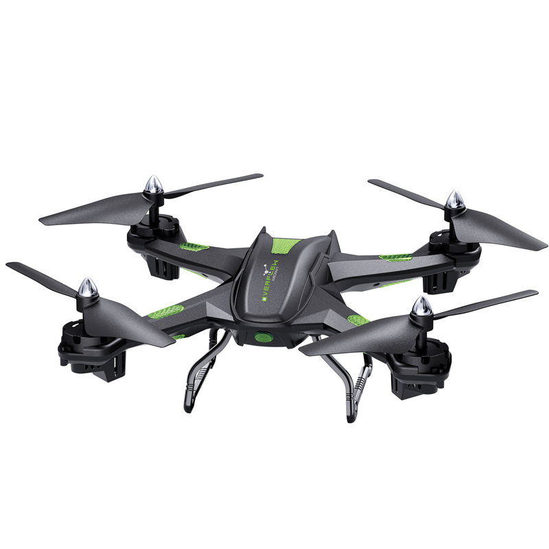 New 2.4G Drone Headless Mode RC Drone Four Axis Aerial Drone JJRC S5